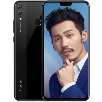 【顺丰包邮】荣耀8X 4GB+64GB  移动联通电信4G全面屏手机 双卡双待