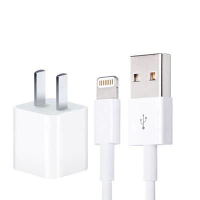 【原装包邮】苹果 USB充电器  苹果原装数据线