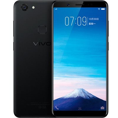 vivo Y75 全面屏手机 4GB+32GB 移动联通电信4G手机 双卡双待