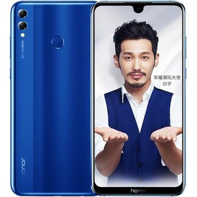 【顺丰包邮】荣耀8X Max 6GB+64GB  全网通4G 全面屏手机