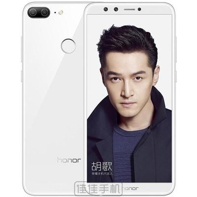 荣耀 9青春版(3G/4G RAM/全网通)