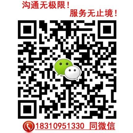 ZXJ535662997