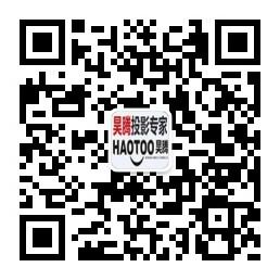 haotoo-pj