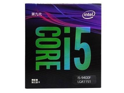 intel英特尔酷睿i5-9400F处理器 六核心2.9GHz 盒装正品 无集显 i5 9400F 中文盒装