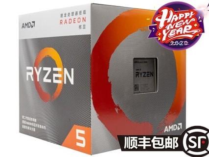 AMD 锐龙5 3400G 处理器 (r5) 4核8线程 高端核心显卡集成处理器! 黑色