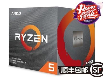 AMD 锐龙 R5 3600X 盒装CPU处理器 中文原包
