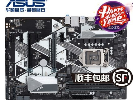 华硕(ASUS)PRIME B365-PLUS主板支持WIN7支持9400F 黑色