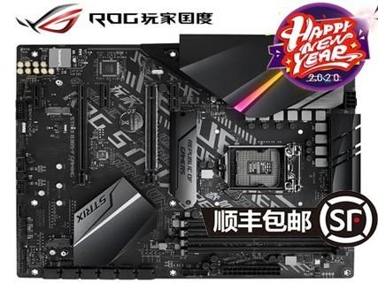 玩家国度(ROG) ROG STRIX B365-F GAMING主板ROG猛禽主板支持WIN7 黑色