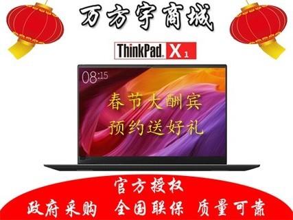 ThinkPad X1 Carbon 2019 (05CD) (i7-10710U 16G 512SSD FHD)4G版 黑色