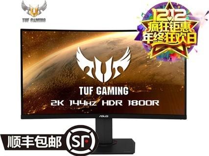 华硕 TUF Gaming全新系列 VG32VQE 31.5英寸曲屏 144Hz显示器2K HDR 黑色