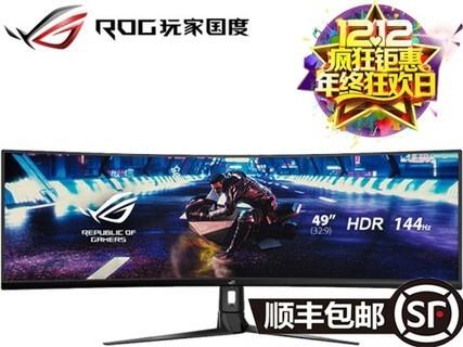 华硕 玩家国度ROG XG49VQ 32:9 144Hz显示器 HDR400 Free-sync2 黑色
