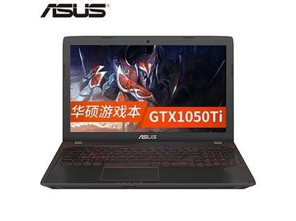 【ASUS授权专卖】KX53VE7300(i5-7300.8GB/128GB+1TB/2G独显) i7-7700.8GB/128GB+1TB/2G独显