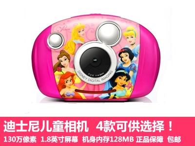 仅售366元 原价398元的迪士尼乐奇DDC130 儿童相机 130万像素 1.8英寸屏幕 机身内存128MB 照片可拍200张左右  2节AA电池 适合做生日礼物 多款炫色 包邮