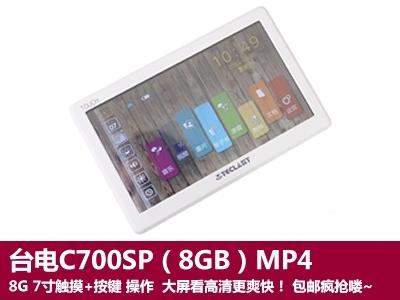 """仅售388元!原价499元!台电C700SP MP4 8G超大内存 7寸大屏 """"触摸+按键""""双操作 自带支架可当电影本 大屏看高清更爽快!超长待机65小时!全国包邮 惊喜"""