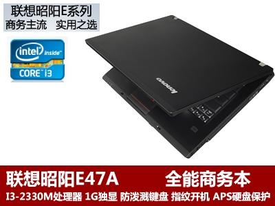 仅售3599元!原价4999的联想 E47A(i3 2330M/2GB/500GB)经典商务机火爆开团!强劲性能,超强数据保护!APS硬盘保护,防泼溅键盘,强化合金屏轴!包邮抢购中