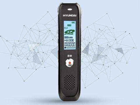 远距离降噪,HYM-4058锖色,一键录音,一键保存,简单方便。