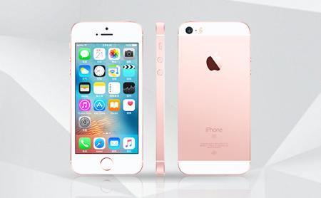 16G玫瑰金,三网4G(全网通),支持Apple Pay,4英寸经典机身,潮流热机,现货好价,尽在Z团!