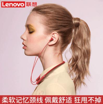 联想 无线运动颈挂式蓝牙耳机