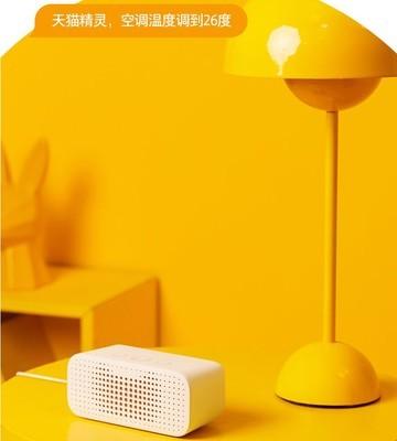天猫精灵 方糖R 蓝牙音箱AI语音助手智能音响无线家用送礼优选