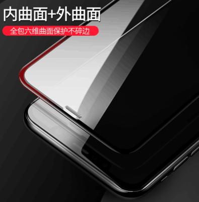iPhone 全系列钢化膜