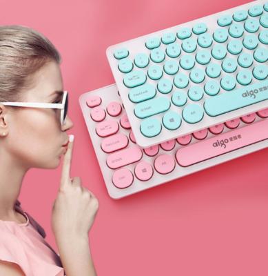 Aigo 爱国者 朋克风格有线键盘