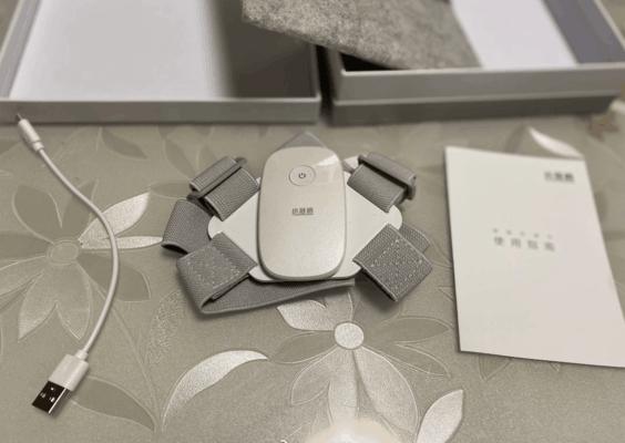 智能驼背坐姿震动提醒矫姿带 写字姿势监测改善 预防含胸圆肩仪器