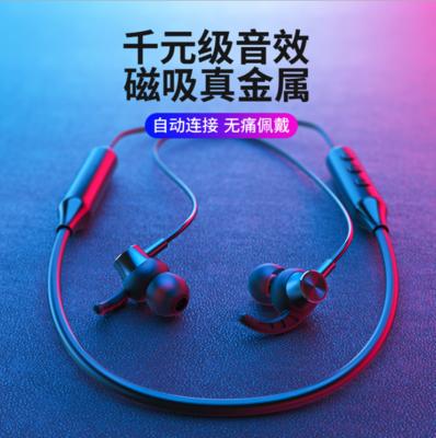 【爆款直降110】无线蓝牙颈挂运动耳机