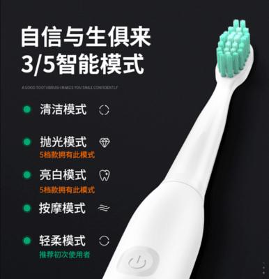 【爆降100】优巴仑 充电式声波电动牙刷