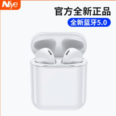 【爆款白菜价】耐也 无线分体蓝牙耳机