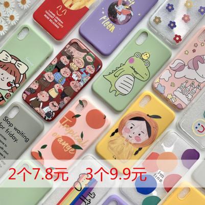 【领券再减1】iPhone全系手机壳 多买优惠