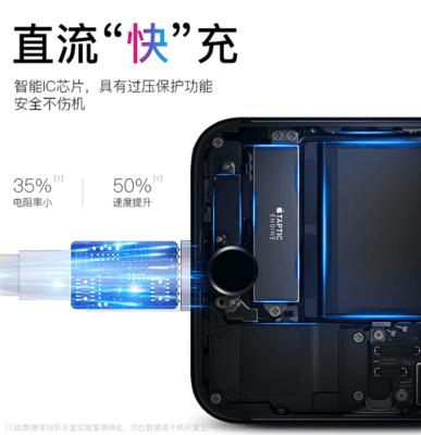 【2条装特惠】机乐堂 iPhone数据线 1米