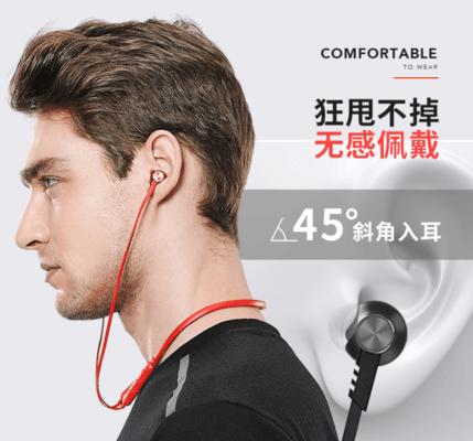 【特惠直降50】无线运动蓝牙耳机 入耳式