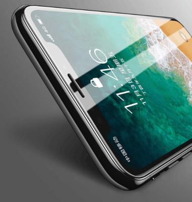 MOSBO 苹果 iPhone系列 钢化膜