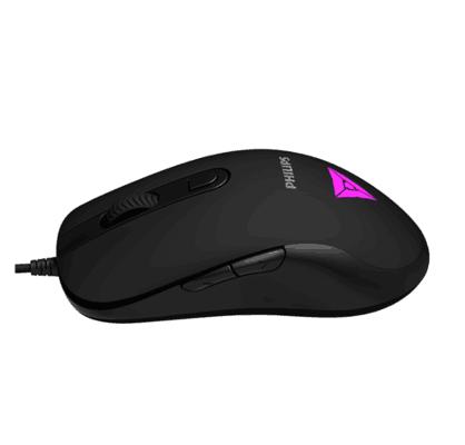 【爆款推荐】飞利浦 RGB电竞游戏鼠标
