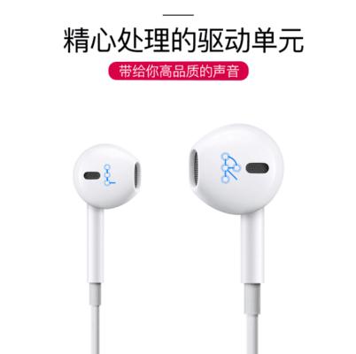 【白菜价 】入耳式耳机   苹果安卓通用