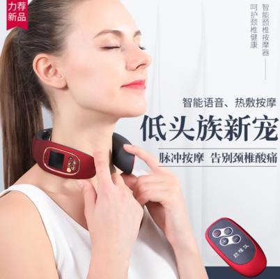 【减压神器 爆降90】颈椎电动多功能按摩器