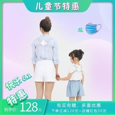 小搭档优姿仪儿童成人学生智能久坐防驼背震动提醒隐形矫姿带夏季
