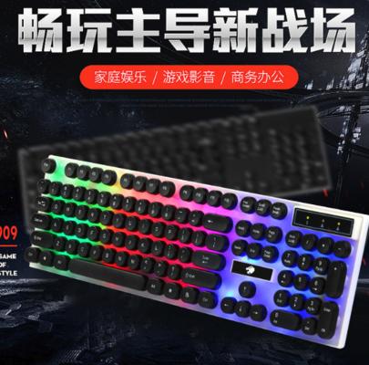 科普斯 kb-909 键盘鼠标套装