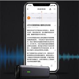 搜狗AI智能录音笔C1免费录音转文字会议记录神器
