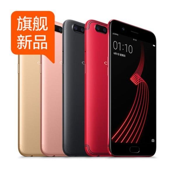 OPPO R11(标准版/全网通)4G+64G 双卡双待手机 玫瑰金色