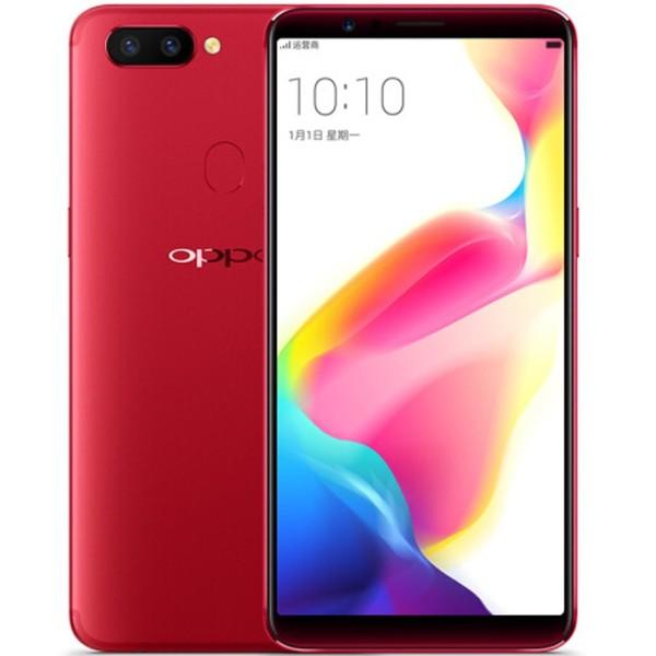 OPPO R11s 全面屏双摄拍照手机(4G+64G全网通)双卡双待手机