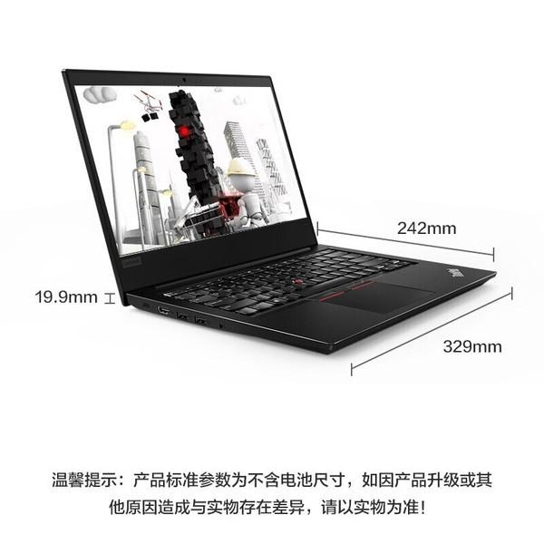 【ThinkPad授权专卖】 E480(20KNA003CD)I5-8250U/8G/1T/2G/win10