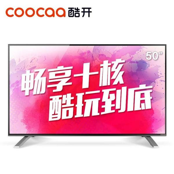 酷开(coocaa)K50 50英吋智能平板液晶电视 酷开系统 十核 WIFI(黑色)