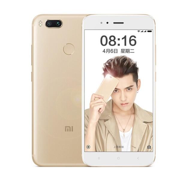 小米 5X(全网通)4GB+64GB  移动联通电信4G手机 双卡双待