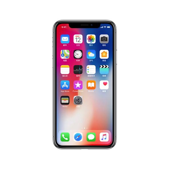 【租赁爆款,可租可买任您选】全新国行苹果iPhone X 租期12个月
