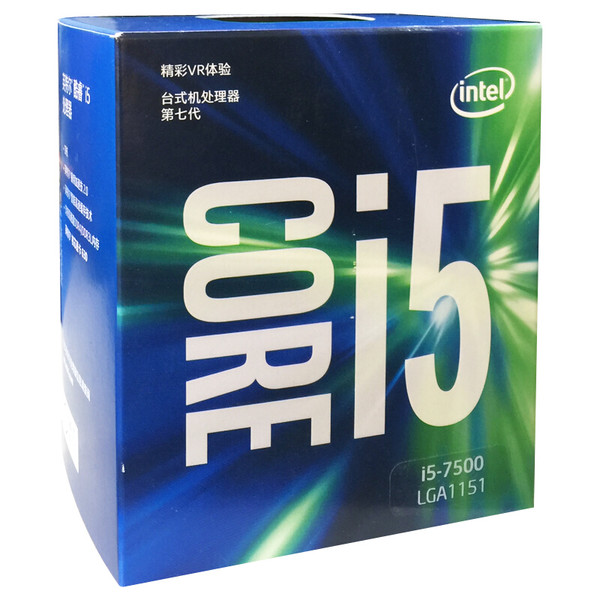 Intel/英特尔 i5 7500 LGA1151 中文盒装处理器 酷睿i5第7代CPU