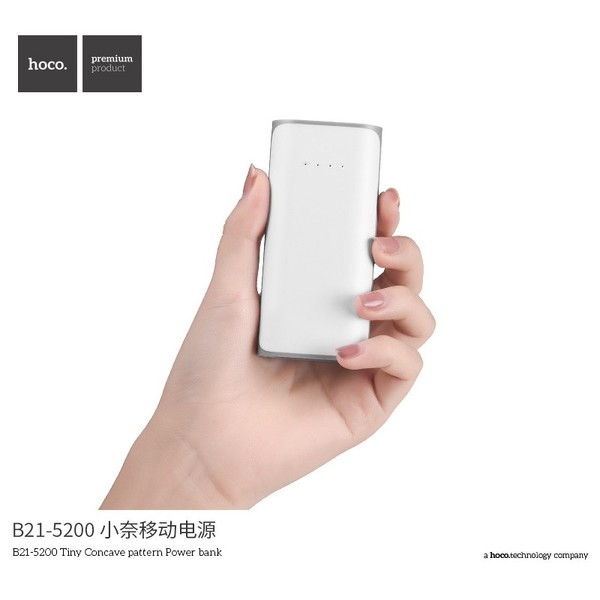 浩酷B21-5200小奈移动电源便携式通用手机平板快充移动电源