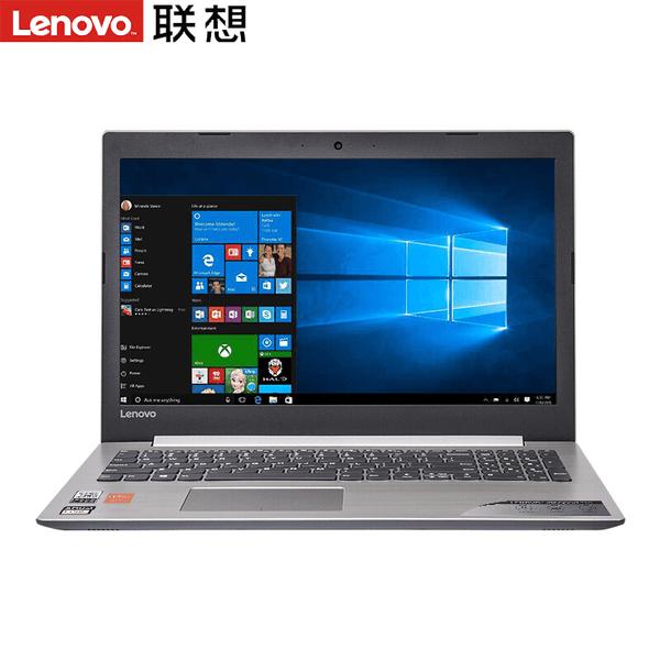 【顺丰包邮】联想 Ideapad 320S-15(4GB/1TB)15.6英寸轻薄便携电脑