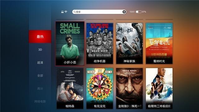 4K级私人家庭移动影院——大画评测体验