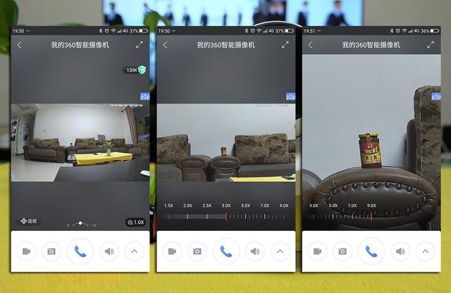 高清的9倍混合变焦,不放过每一个细节,360摄像机云台变焦版体验